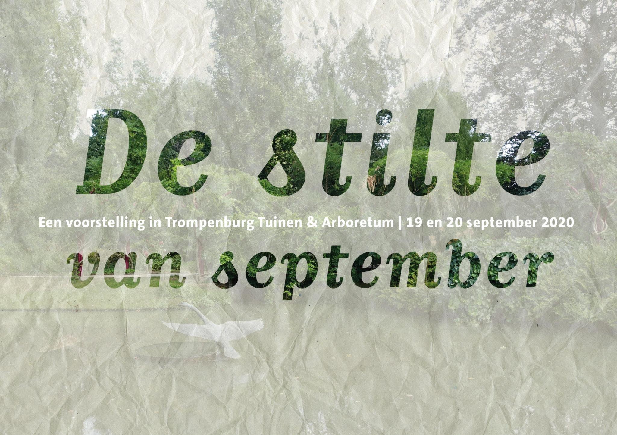 De stilte van september (2020)